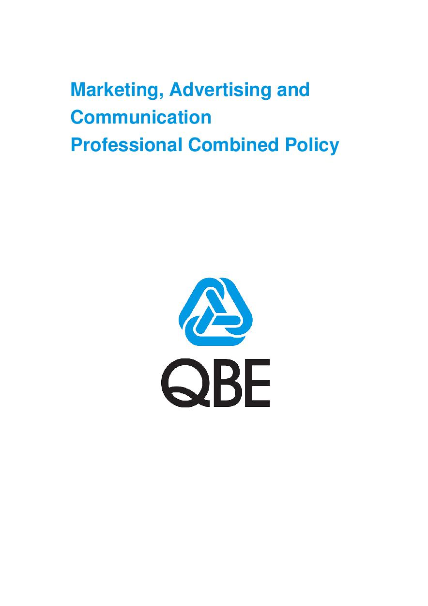 ARCHIVE - PJME010412 Marketing, Advertising and Communication Professional Combined Policy